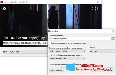 Captura de pantalla Ummy Video Downloader para Windows 8