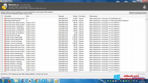 Captura de pantalla Recuva para Windows 8