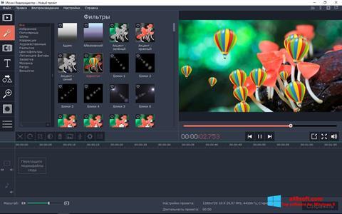 Captura de pantalla Movavi Video Editor para Windows 8